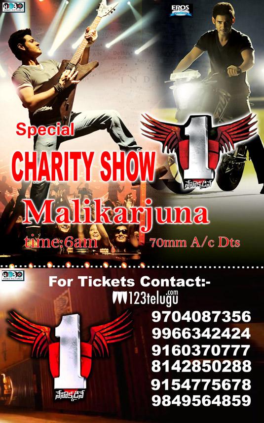1-Nenokkadine-Charity-Show