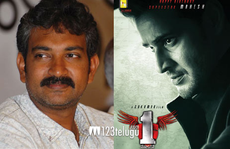 Rajamouli-is-all-praises-fo