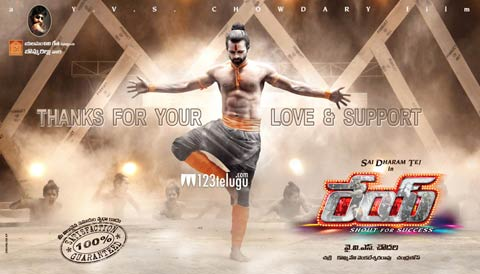 Rey-New-Posters-(1)
