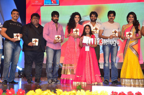 rey_audio_launch