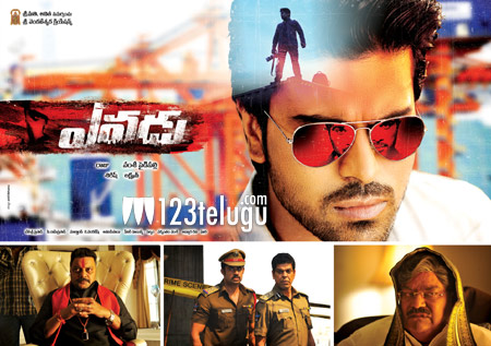 yevadu-movie-review