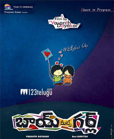 Boy_Meets_Girl_Telugu_Movie