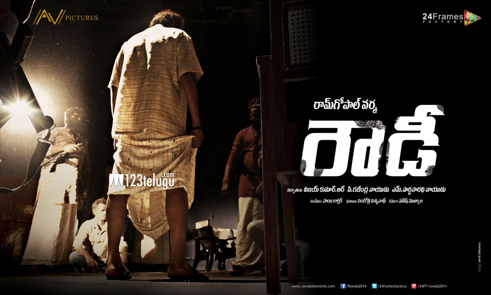 Rowdy_firstlook