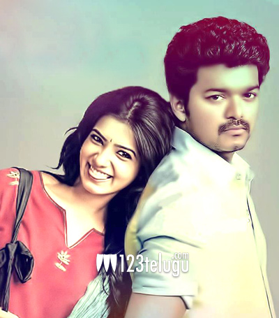 Samantha-and-Vijay