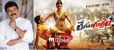 race-gurram-audio-launch