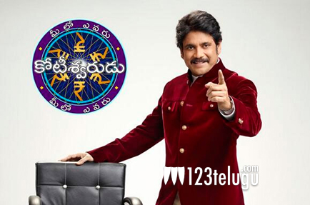 First-Look-Nagarjuna-in-Mee