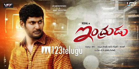 indrudu_movie