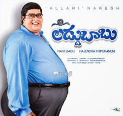 laddu-babu-review