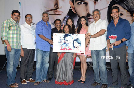 Maaya-Movie-Logo-Launch