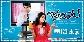 kotha-janta-review
