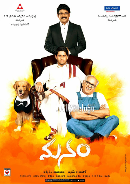 Manam_Review