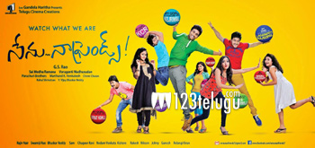 Nenu-Naa-Friends-review