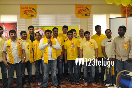 tdp-victory-celebrations