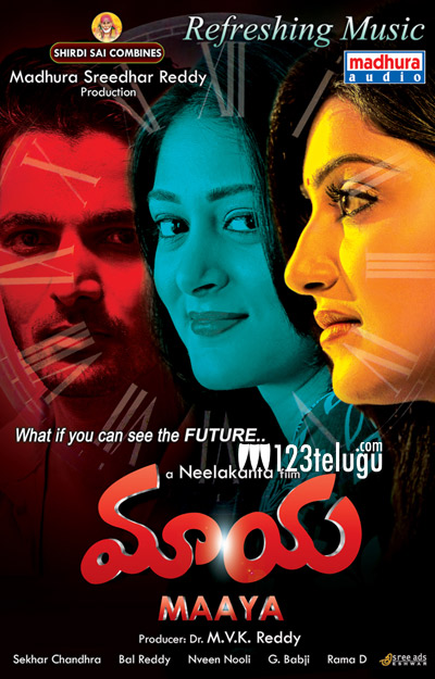 Maaya-Movie--design