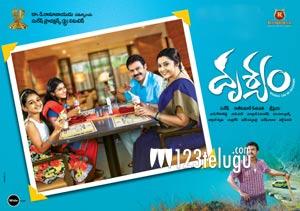 drishyam-review