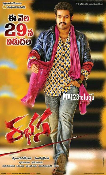 Rabhasa-poster