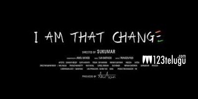 iam-that-change