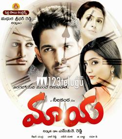 maaya_movie
