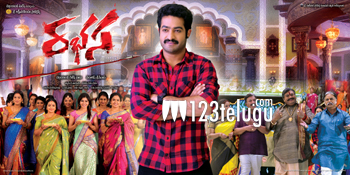 rabhasa-review