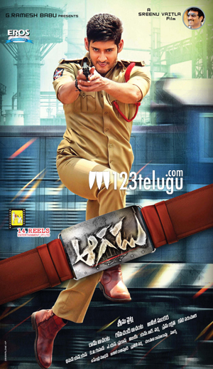 Aagadu-review