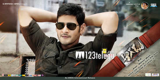 Aagadu-wallpapers