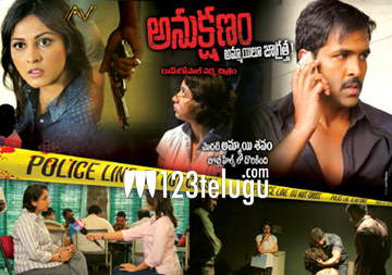 Anukshanam_Movie_Review