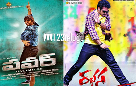 Power-RAbhasa