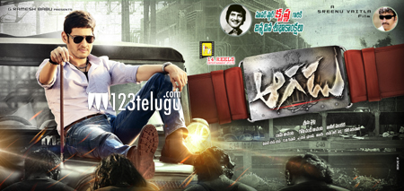 aagadu-collections