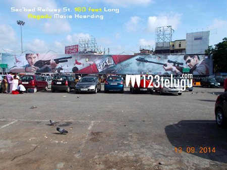 aagadu-hoarding