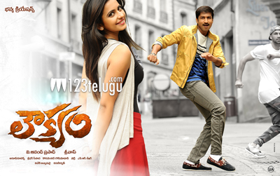 loukyam-movie-review