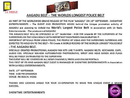 pdf-aagadu