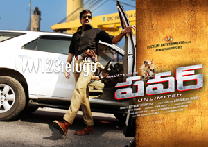 power-telugu-movie-review