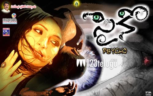 psycho-movie-new