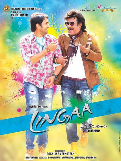 Lingaa-Poster1