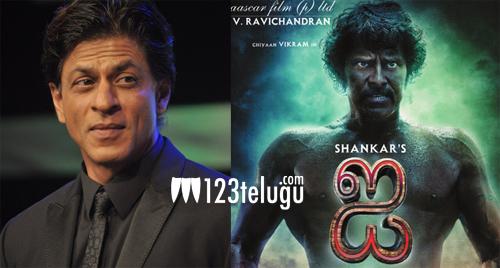 Shahrukh_I