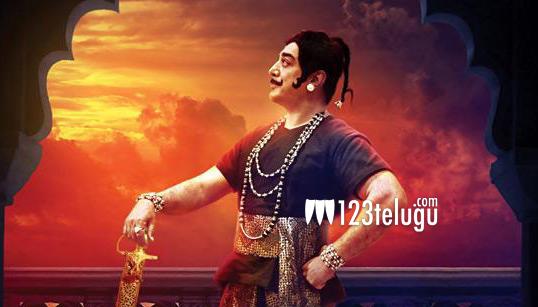 sultan movie torrent free download
