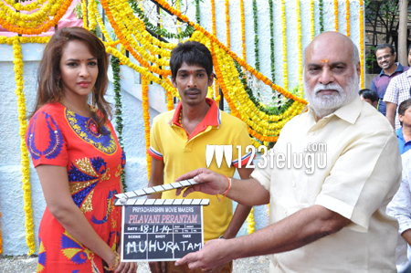 Pilavani-Perantam-movie-ope