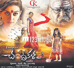 Chandrakala-Movie-Review