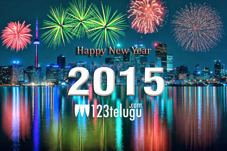 Happy-New-Year123