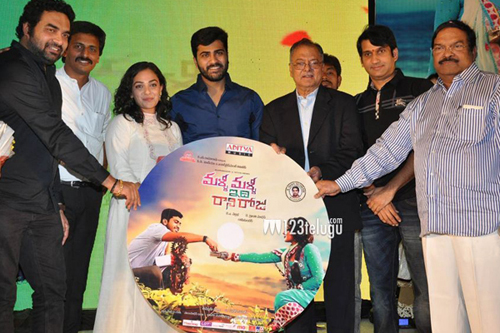MMIR_Audio_Launch