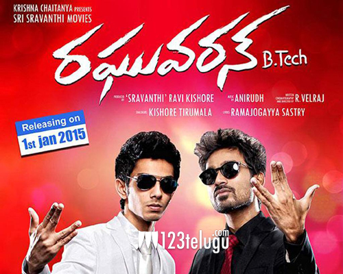 raghuvaran btech movie telugu download