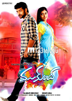 mukunda-movie-review