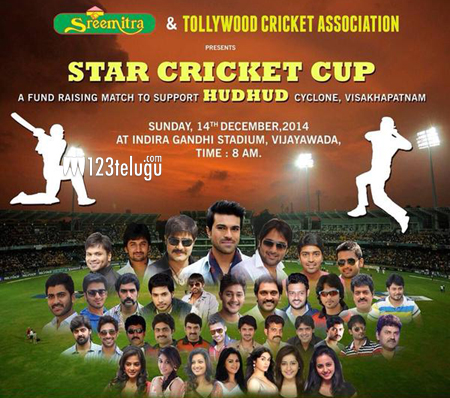 star-cricket-cup1