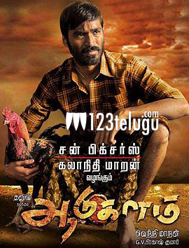 Dhanush's-'Aadukalam'-as-'P