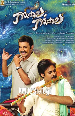 Gopala-Gopala-telugu-movie-