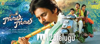 Gopala_Gopala-movie-review