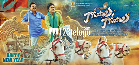 gopala-gopala-audio