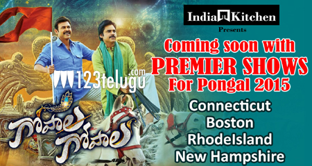 gopala-gopala-press-note