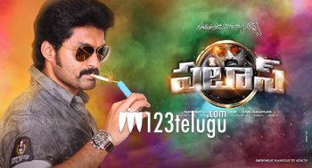 patas-movie-review