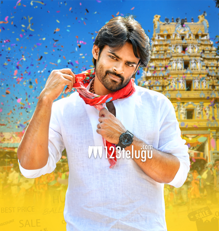 subramanyam-for-sale1